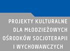 logo2017